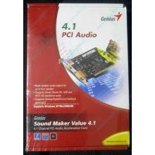 Звуковая карта Genius Sound Maker Value 4.1 в Иваново, звуковая плата Genius Sound Maker Value 4.1 (Иваново)