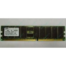 Серверная память 1Gb DDR1 в Иваново, 1024Mb DDR ECC Samsung pc2100 CL 2.5 (Иваново)