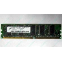 Серверная память 128Mb DDR ECC Kingmax pc2100 266MHz в Иваново, память для сервера 128 Mb DDR1 ECC pc-2100 266 MHz (Иваново)