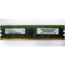 IBM 73P3627 512Mb DDR2 ECC memory (Иваново)