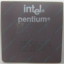 Процессор Intel Pentium 133 SY022 A80502-133 (Иваново)