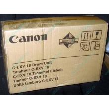 Фотобарабан Canon C-EXV18 Drum Unit (Иваново)