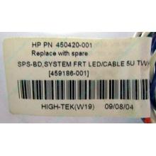 Светодиоды HP 450420-001 (459186-001) для корпуса HP 5U tower (Иваново)