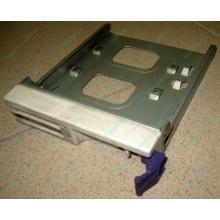 Салазки RID014020 для SCSI HDD (Иваново)
