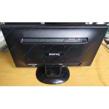 """Монитор 19.5"""" Benq GL2023A 1600x900 с небольшой царапиной (Иваново)"""