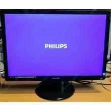"""Монитор Б/У 22"""" Philips 220V4LAB (1680x1050) multimedia (Иваново)"""