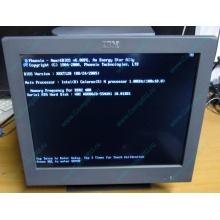 Б/У моноблок IBM SurePOS 500 4852-526 (Иваново)
