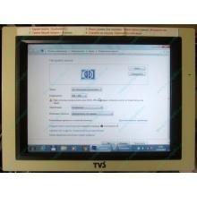 "POS-монитор 8.4"" TFT TVS LP-09R01 (без подставки) - Иваново"
