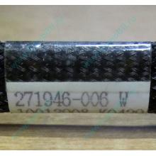 FDD-кабель HP 271946-006 для HP ML370 G3 G4 (Иваново)