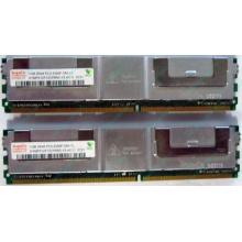 Серверная память 1024Mb (1Gb) DDR2 ECC FB Hynix PC2-5300F (Иваново)