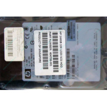 Жесткий диск 146.8Gb ATLAS 10K HP 356910-008 404708-001 BD146BA4B5 10000 rpm Wide Ultra320 SCSI купить в Иваново, цена (Иваново)