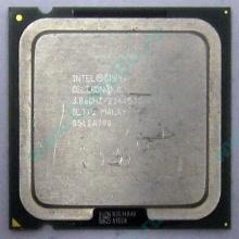 Процессор Intel Celeron D 345J (3.06GHz /256kb /533MHz) SL7TQ s.775 (Иваново)