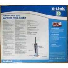 WiFi ADSL2+ роутер D-link DSL-G604T в Иваново, Wi-Fi ADSL2+ маршрутизатор Dlink DSL-G604T (Иваново)