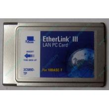 Сетевая карта 3COM Etherlink III 3C589D-TP (PCMCIA) без LAN кабеля (без хвоста) - Иваново
